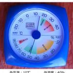 4帖タイプ温度