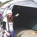 作業用テント2
