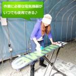 shirakuwa_tent_13