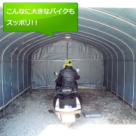 白鍬作業テント15