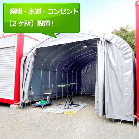 白鍬作業テント2