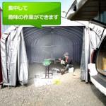 白鍬作業テント6