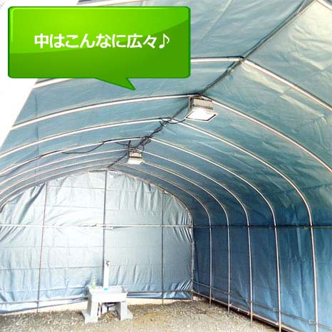 白鍬作業テント8