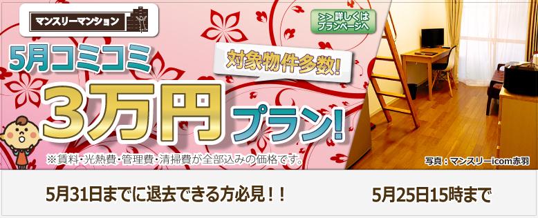 komikomi3_oshirase