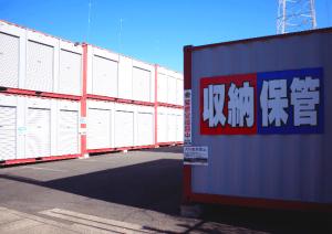 【大幅値下げ】ハローコンテナ東川口