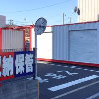 ハローコンテナ蕨・戸田