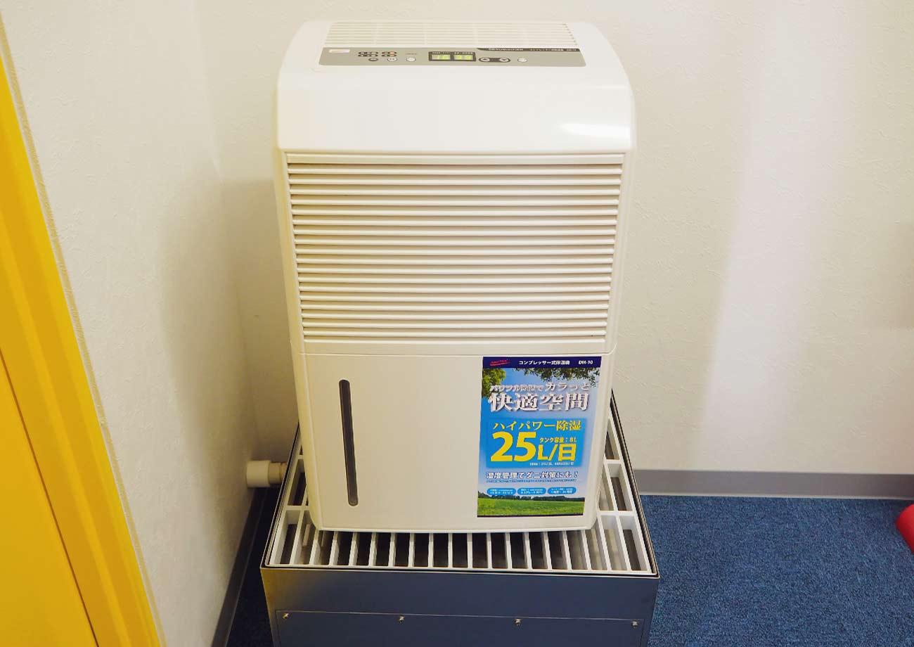 トランクデイズ空調設備完備2