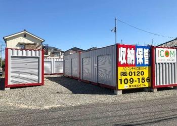【エリア最安】ハローコンテナ川口前川パート1