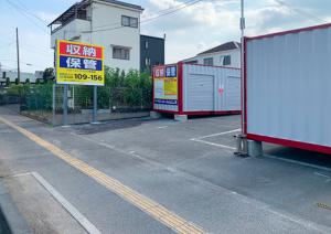 ハローコンテナ川口新堀町